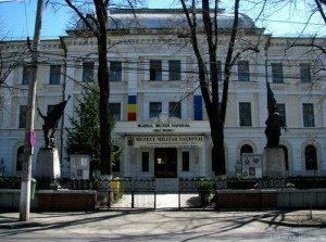Romanian National Military Museum Bucharest